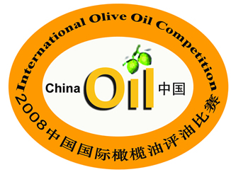 Oil China Competition 2008 olive oil competition